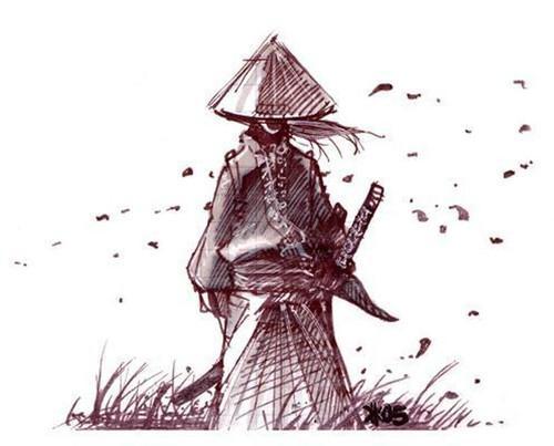 O Sábio Samurai